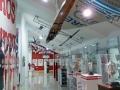 Olympiakos Piräus Museum