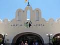 Eingang zur Markthalle