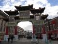 Chinesicher Bogen