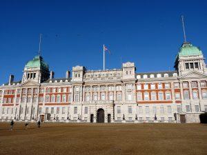 Teilgebäude vom Horse Guards